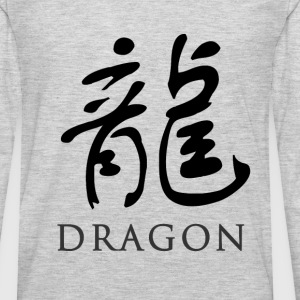 Ash dragon - Chinese T-Shirts - Men's Premium Long Sleeve T-Shirt