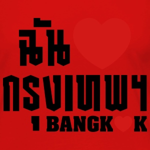 I Heart (Love) Bangkok (Krung Thep) in Thai Language Script T-Shirts - Women's Premium Long Sleeve T-Shirt