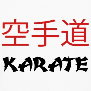 Karate (V) T-Shirts - Men's Premium Long Sleeve T-Shirt