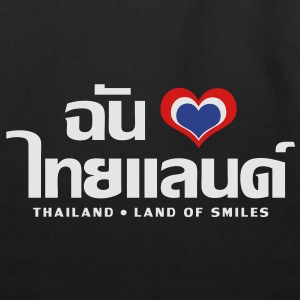 I Love Thailand (Chan Rak Thailand) - Eco-Friendly Cotton Tote