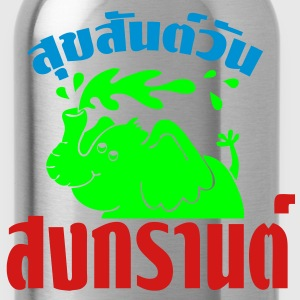 Happy Songkran / Suk-San Wan Songkran - Thai Language - Water Bottle