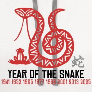 Chinese Year of The Snake T Shirt - Contrast Hoodie