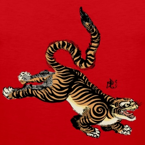 Japanese Tiger Women's T-Shirts - Men's Premium Tank