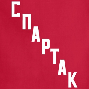 Spartak Vintage Emblem Soviet Hockey Football Club - Adjustable Apron
