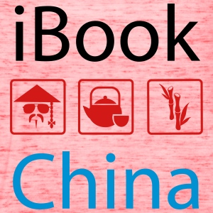 iBook China II T-Shirts - Women's Flowy Tank Top by Bella