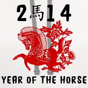 Year of The Horse 2014 Papercut T-Shirt - Contrast Hoodie