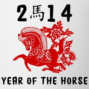 Year of The Horse 2014 Papercut T-Shirt - Coffee/Tea Mug