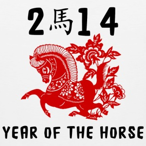 Year of The Horse 2014 Papercut T-Shirt - Men's Premium Tank