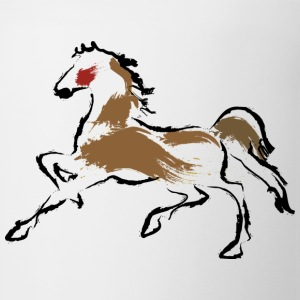 Horse T-Shirt - Coffee/Tea Mug