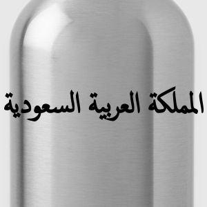 Saudi Arabia T-Shirts - Water Bottle