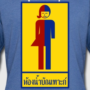 Ladyboy / Tomboy Toilet / Restroom Sign 2 T-Shirts - Unisex Lightweight Terry Hoodie