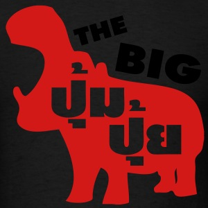 THE BIG PUMPUI / Fat in Thai Language Script - Men's T-Shirt