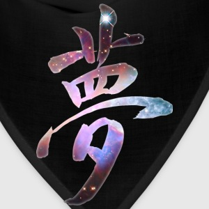 Dream Kanji - Cosmic Tank Tops - Bandana