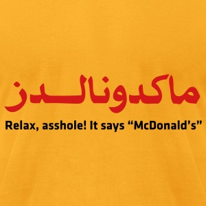 Creme Arabic McDonalds (2c, Statements) Bags  - Men's T-Shirt by American Apparel