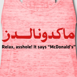 Creme Arabic McDonalds (2c, Statements) Bags  - Women's Flowy Tank Top by Bella