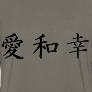 Khaki kanji_love_peace_happiness T-Shirts - Men's Premium Long Sleeve T-Shirt