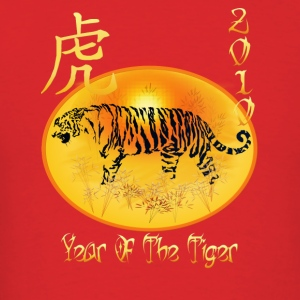 Year Of The Tiger 2019 - Men's T-Shirt