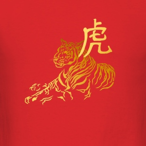 Year Of The Tiger In Gold - Men's T-Shirt