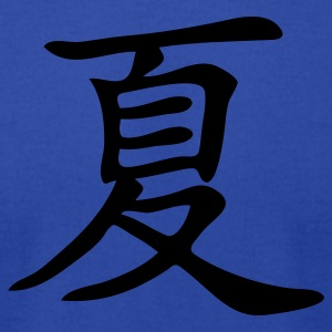 Royal blue chinese_sign_summer_1c Hoodies - Men's T-Shirt by American Apparel