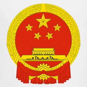 People's Republic of China Emblem Kids' Shirts - Toddler Premium T-Shirt