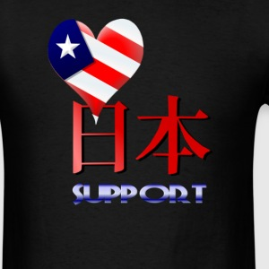 American Support Japan - Men's T-Shirt
