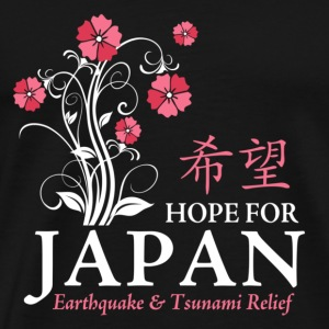 Japanese Cherry Blossoms Hoodies - Men's Premium T-Shirt