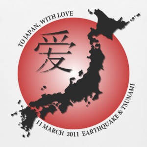 To Japan With Love T-Shirts - Men's Premium Tank