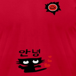 Hi in korean txt black kitty cat sun vector graphic art Baby Short Sleeve One Piece - Men's T-Shirt by American Apparel