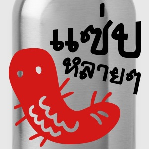 Eat Insect  Tasty Too Much / Saep Lai Lai T-Shirts - Water Bottle