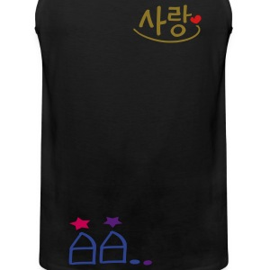 Love in korean txt housese stars vector graphic art Men's V-Neck T-Shirt by Canvas - Men's Premium Tank