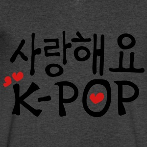 I love kpop in korean language txt hearts vector graphic art Womens Wideneck Sweatshirt - Men's V-Neck T-Shirt by Canvas