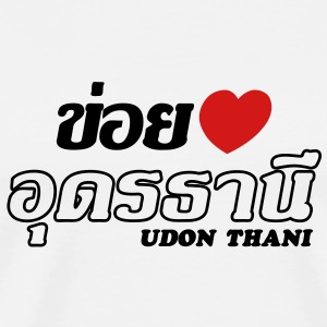I Heart (Love) Udon Thani, Thailand - Men's Premium T-Shirt