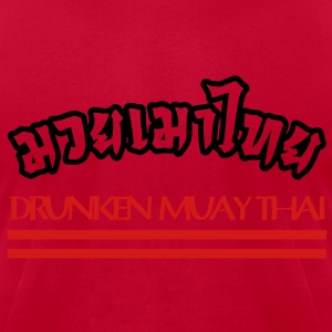 Drunken Muay Thai - Men's T-Shirt by American Apparel