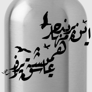 parande_mohajer_large T-Shirts - Water Bottle