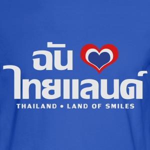 I Love Thailand (Chan Rak Thailand) - Men's Long Sleeve T-Shirt
