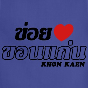 I Heart (Love) Khon Kaen, Thailand - Adjustable Apron