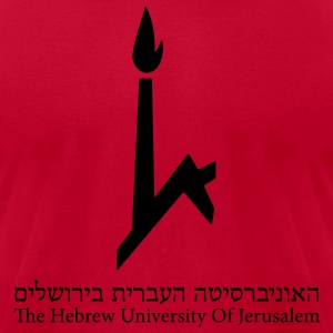 Hebrew University of Jerusalem - Israel - Men's T-Shirt by American Apparel