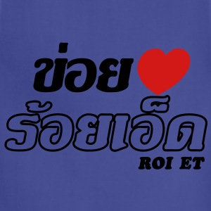 I Heart (Love) Roi Et, Thailand - Adjustable Apron