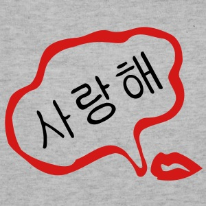 Love you in Korean sarang hae Men's Tri-Blend Vintage T-Shirt by American Apparel - Sweatshirt Cinch Bag