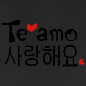 Love you in Korean & Spanish Women's Scoop Neck T-Shirt - Leggings