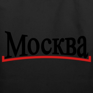 Moscow T-Shirt - Mockba - Eco-Friendly Cotton Tote