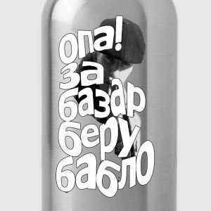 Russian Street Thug Slang - Water Bottle