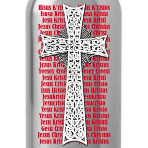 Cross Name of Jesus Christ in different languagest - Water Bottle