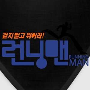 Running Man! Hoodies - Bandana