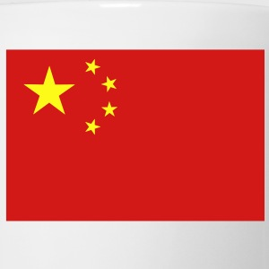 China Kids' Shirts - Coffee/Tea Mug