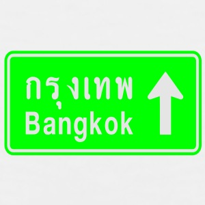 Bangkok, Thailand / Highway Road Traffic Sign - Men's Premium Tank