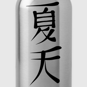 Chinese Summer Symbol - VECTOR T-Shirts - Water Bottle