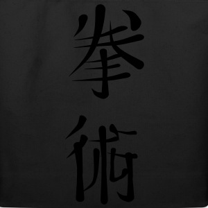 Chinese Boxing Symbol - VECTOR Zip Hoodies/Jackets - Eco-Friendly Cotton Tote