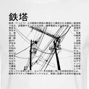 Transmission tower T-Shirts - Men's Long Sleeve T-Shirt