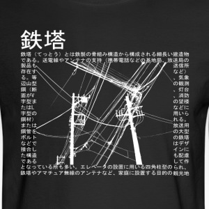 Transmission tower white T-Shirts - Men's Long Sleeve T-Shirt